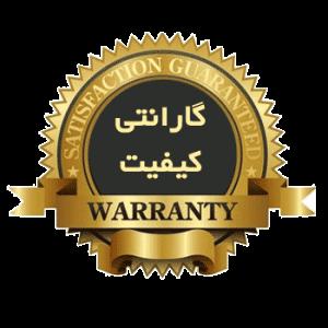 کیفیت گارانتی در ایران گارانتی موبایل و گارانتی کامپیوتر